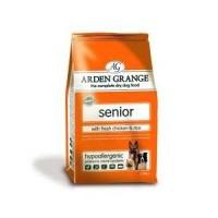 Arden Grange SENIOR
