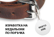 Изработка на медальони по поръчка
