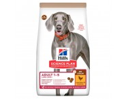 Hill's ADULT NO GRAIN LARGE BREED CHICKEN