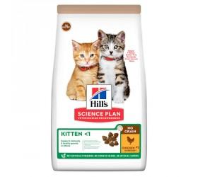 Hill's KITTEN NO GRAIN