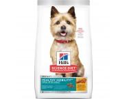 Hill's HEALTHY MOBILITY SMALL & MINI